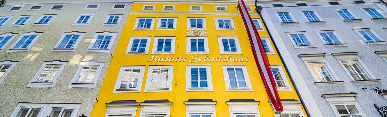 萨尔茨堡酒店