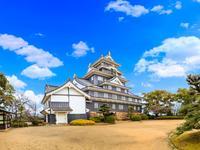 冈山市酒店