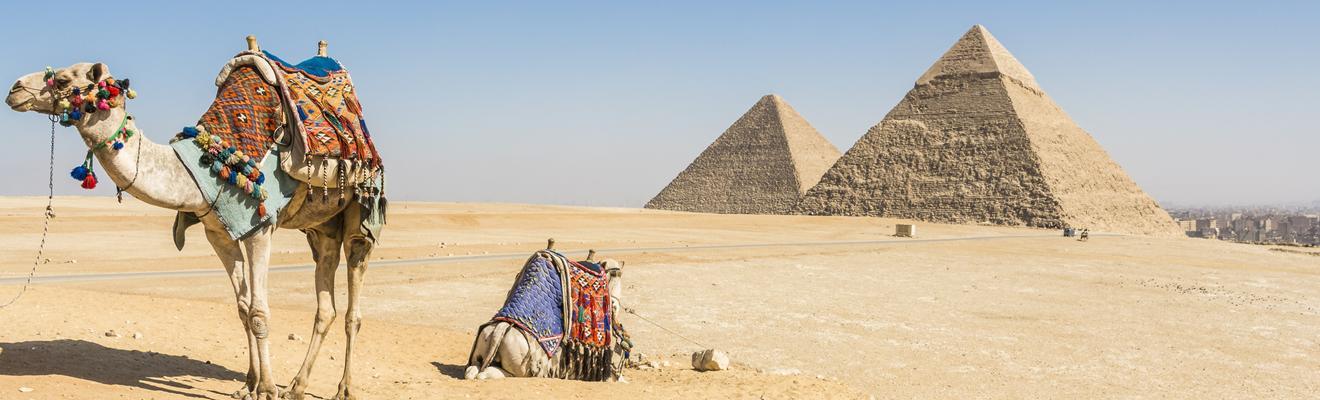 Giza酒店