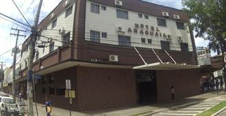 戈亚尼亚阿拉瓜亚酒店 - 戈亚尼亚