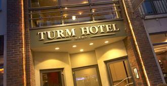 图恩酒店 - 法兰克福 - 建筑