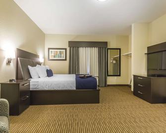 凯艺套房酒店 - 穆斯乔 - 睡房
