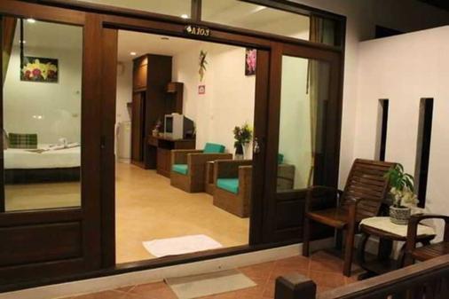拉迈完美度假酒店 - 苏梅岛