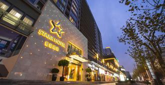 上海寰星酒店 - 上海 - 建筑