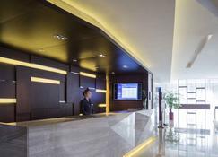 南京新街口苏宁诺富特酒店 - 南京 - 柜台
