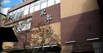 水都温泉会馆 - 台北 - 建筑