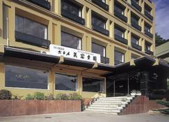 美富士园酒店 - 富士河口湖 - 建筑
