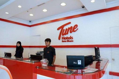 Tune酒店 - 哥打巴鲁吉兰丹市中心 - 哥打巴鲁 - 柜台