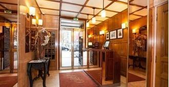 巴黎奥尔良总站酒店 - 巴黎 - 大厅