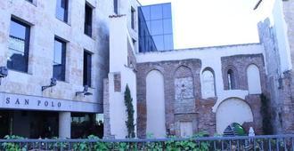 圣保罗酒店 - 萨拉曼卡 - 建筑