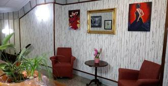 皇家酒店 - 隆达 - 大厅