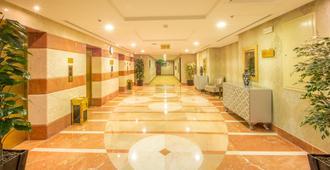 千禧阿里阿奇酒店 - 麦地那 - 大厅