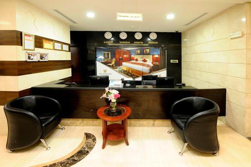 千禧阿里阿奇酒店 - 麦地那 - 柜台