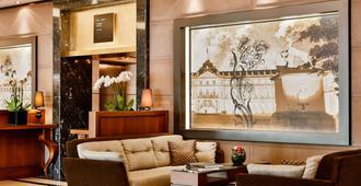 安施罗斯加登世界顶级酒店 - 斯图加特 - 休息厅