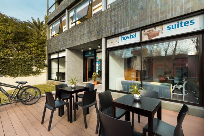 河滨套房酒店 - 科洛尼亞德爾薩克拉門托 - 露台