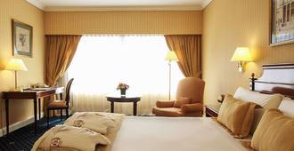 布宜诺斯艾利斯帝国酒店 - 布宜诺斯艾利斯 - 睡房