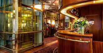 胜利酒店 - 斯德哥尔摩 - 柜台