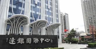 广州达镖国际酒店 - 广州 - 建筑