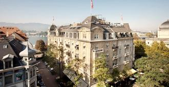 苏黎世欧洲酒店 - 苏黎世 - 户外景观