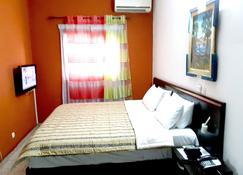 住宿旅游酒店 - 阿比让 - 睡房