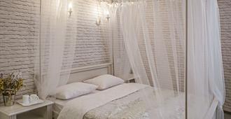 利里维迷你酒店 - 哈尔科夫 - 睡房