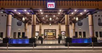麥吉安大陸飯店 - 马斯喀特
