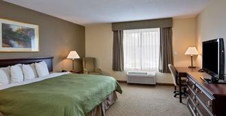 弗吉尼亚州纽波特纽斯南部雷迪森乡村套房酒店 - 纽波特纽斯