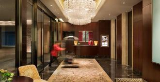 东京香格里拉大酒店 - 东京 - 柜台