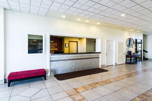 韦斯特医学中心品质酒店 - 阿马里洛 - 大厅