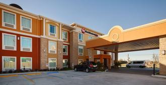 新奥尔良机场贝斯特韦斯特优质酒店 - 肯纳