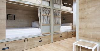 市内的客房旅馆 - 圣塞瓦斯蒂安 - 睡房