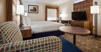Kci东堪萨斯城机场贝斯特韦斯特酒店 - 堪萨斯城 - 睡房