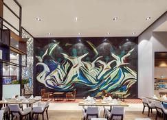 诺富特科尼亚酒店 - 科尼亚 - 餐馆