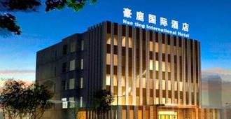北京小巷儿国际青年旅舍 - 北京 - 建筑