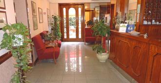 希尼雅酒店 - 佩鲁贾 - 大厅