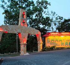 蝉卡度假村乡村会议中心和玛雅 Spa