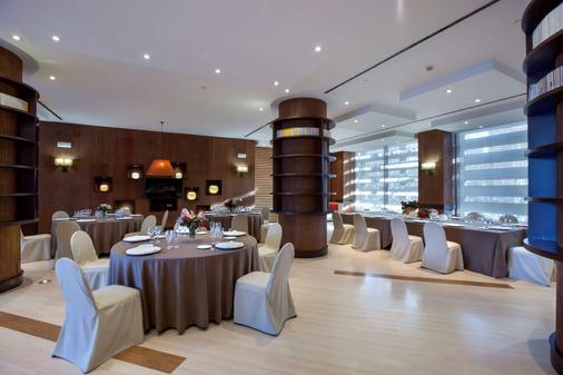 塞维利亚nh酒店集团 - 塞维利亚 - 宴会厅