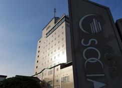 索希亚酒店 - 日田市 - 建筑