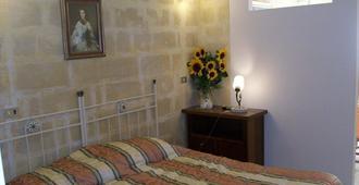 马泰拉萨希家庭旅馆 - 马泰拉 - 睡房