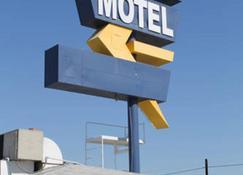 印迪欧度假汽车旅馆 - 印地欧 - 建筑