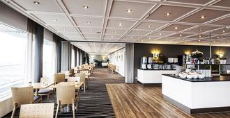 大西洋酒店 - 奥胡斯 - 餐馆