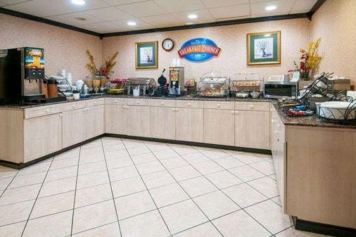 贝蒙特酒店及套房 - 哈蒂斯堡 - 哈蒂斯堡 - 自助餐