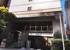 北松户站前路线酒店 - 松户市 - 建筑
