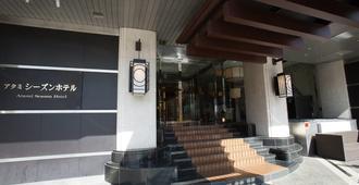 热海季节酒店 - 热海市 - 建筑