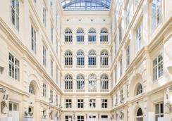 巴塞罗布尔诺宫酒店 - 布尔诺 - 大厅