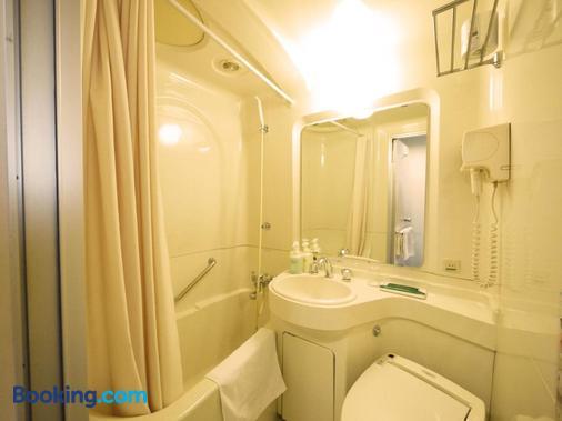 日田站酒店 - 日田市 - 浴室