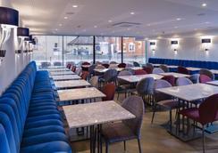 斯坦酒店 - 限供成人入住 - 萨尔茨堡 - 餐馆