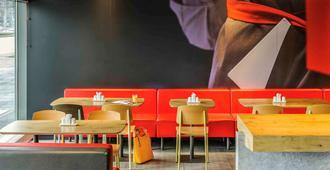 宜必思汉诺威城市酒店 - 汉诺威 - 餐馆