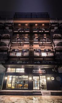 街区旅舍 - 曼谷 - 建筑