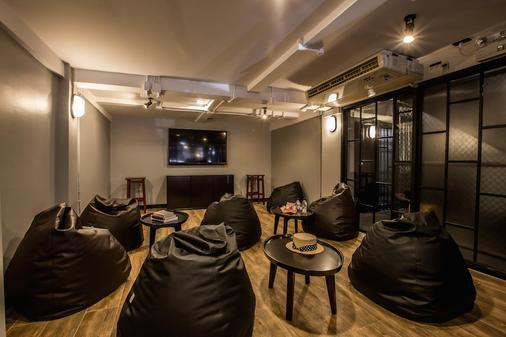 街区旅舍 - 曼谷 - 休息厅